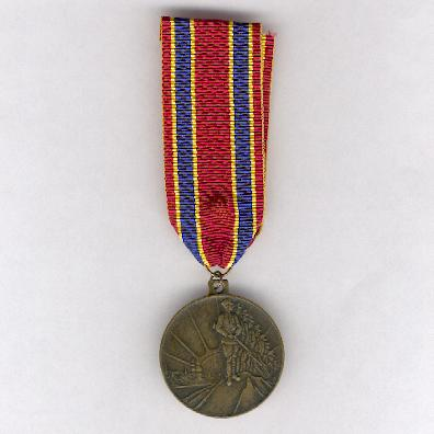 Commemorative Medal for the 10th Anniversary of the Battles for the Liberation of the Republic of Latvia (Latvijas Republikas atbrīvošanas cīņu 10 gadu jubilejas piemiņas medaļa), 1928
