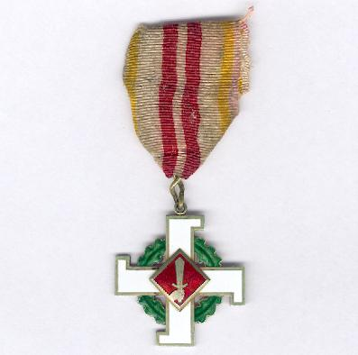 Cross of Merit of the Civil Guard (Aizsargu Nuopelnu Krusts)