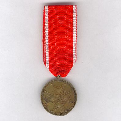 Cross of Recognition, medal of honour (Atzinības Krusts, goda zīme), 3rd class, issued 1938-1940
