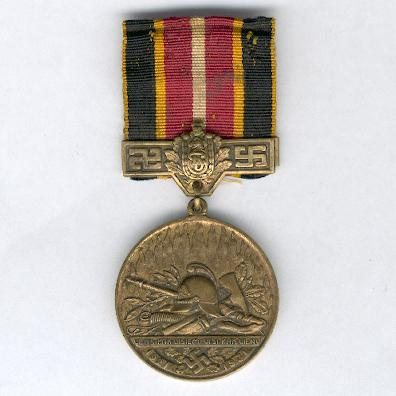 Medal for the 10th Anniversary of the founding of the Union of Latvian Firemen (Latvijas Ugunsdzēsēju Savienības), 1931