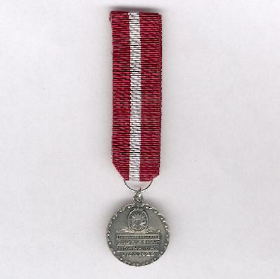 Medal for the Latvian Population Census (Tautas Skait?šana Latvij? meda?a), 1925