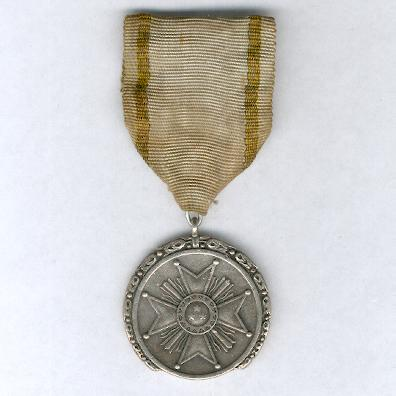 Order of the Three Stars, Medal of Honour (Triju Zvaigžņu Ordenis, goda zīme), II class, 1924-1940 issue