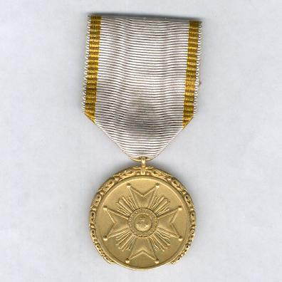 Order of the Three Stars, medal of honour (Triju Zvaigžņu Ordenis, goda zīme), I class, 1924-1940 issue