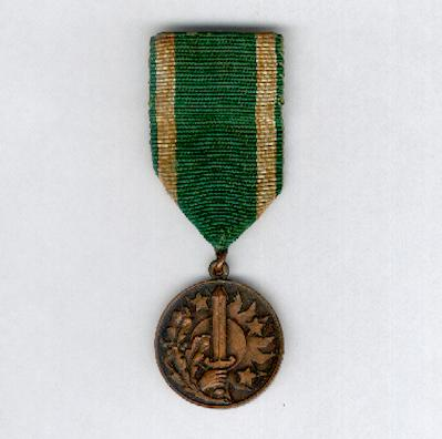 Medal of Merit of the Civil Guard (Aizsargu Medala 'Par Centību'), 1939-1940 issue