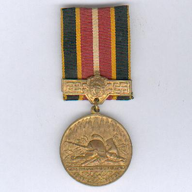 Medal for the 10th Anniversary of the founding of the Union of Latvian Firemen (Latvijas Ugunsdz?s?ju Savien?bas), 1931 by Emil Rudolf Ehrst of Riga