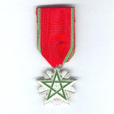 Order of the Throne (Ouissam el Arch), knight