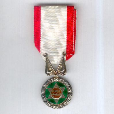 Order of Military Merit (Ouissam al-Istihkak al-Askari), IV class, 1976 onwards issue