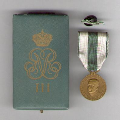 Medal for Physical Education and Sport, bronze (Médaille de l'Education Physique et des Sports de bronze) with buttonhole ribbon in original fitted embossed case of issue