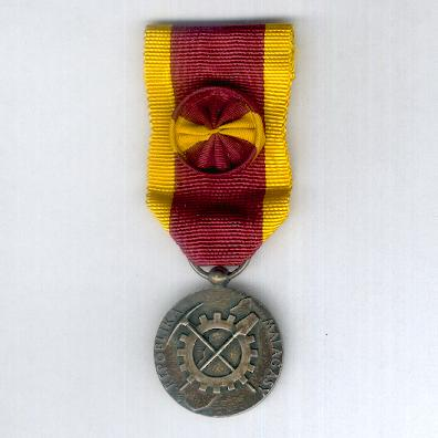 Medal for Work, 'silver' (Médaille du Travail, 'argent') 1960-1975 issue, by Arthus Bertrand of Paris
