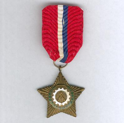 Unknown military star
