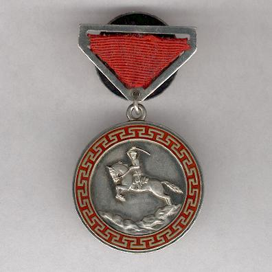 Medal for Merit in Combat, screwback, numbered, by Monetny Dvor of Leningrad, rare 1940-1941 issue