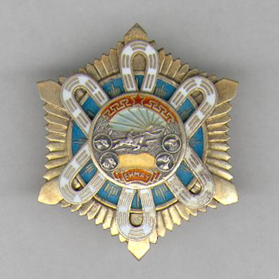 Order of the Polar Star, 3rd version, 1941-1970, numbered (at '7 o'clock' position)