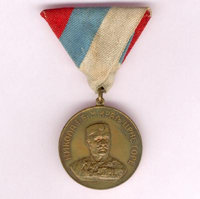 Balkan Alliance Medal, 1912