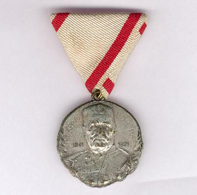 Medal for the Reinterment of King Nicholas I, Cetinje, 1989