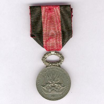 Medal for the Battle of Grahovač, 1858