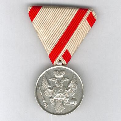 Medal for Military Bravery by Vincent Mayer of Vienna