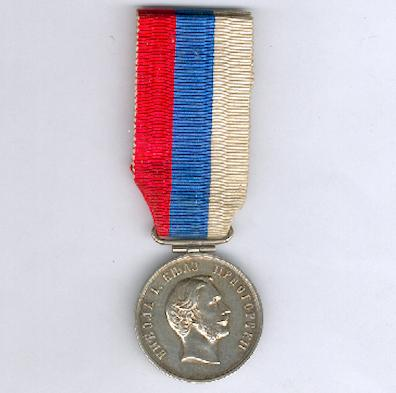 Medal for Zeal, silver, by Josef Christlbauer of Vienna