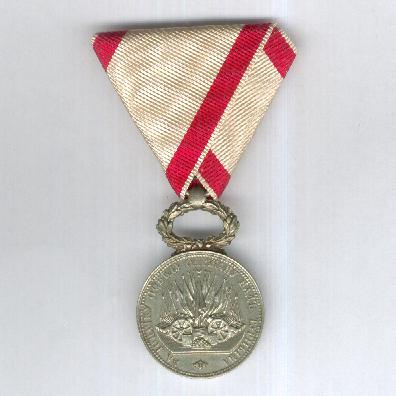 Medal for the Battle of Grahova?, 1858