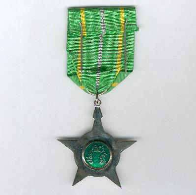 Order of National Merit of Mauritania, knight (Ordre du Mérite National de Mauritanie, chevalier) with small lapel badge