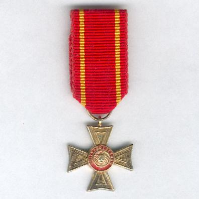 Order of the Lion, Medal of the Order, miniature