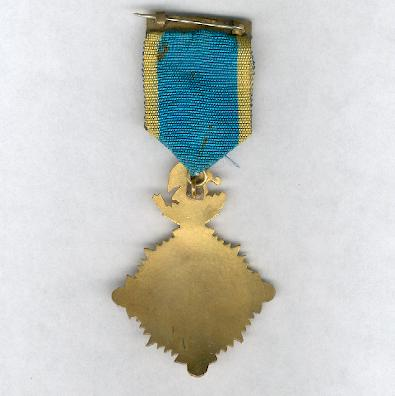 Decoration of the Mexican Legion of Honour (Condecoración de la Legión de Honor Mexicano)