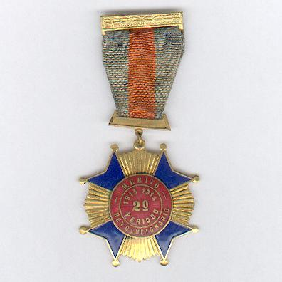 Cross of Revolutionary Merit, second period (Cruz al Merito Revolucionario, 2º Periodo), 1913-1914