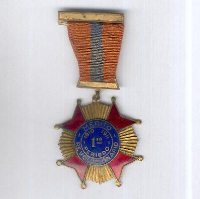 Cross of Revolutionary Merit, first period (Cruz al Merito Revolucionario, 1er Periodo), 1910-1911
