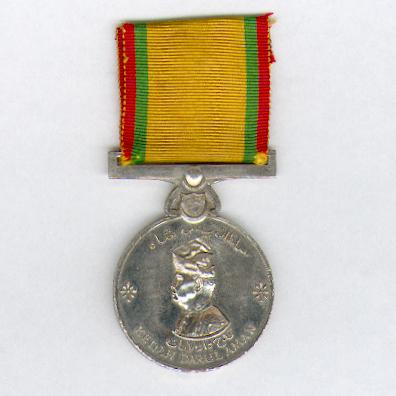 KEDAH.  Medal Commemorative of the Accession of the Sultan, AH1362 (AD1943)