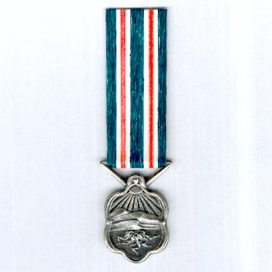 South West Africa Police Star for Faithful Service, 1981-1989 issue, miniature