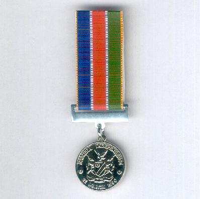 Independence Medal, miniature
