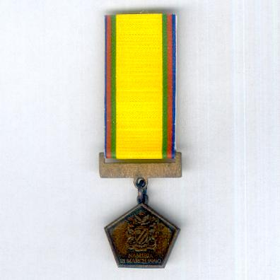 Liberation Medal, miniature