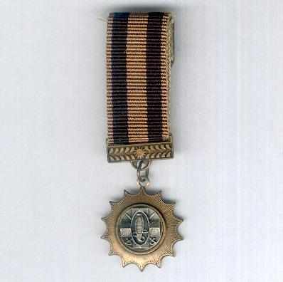 Police Wound Medal, miniature