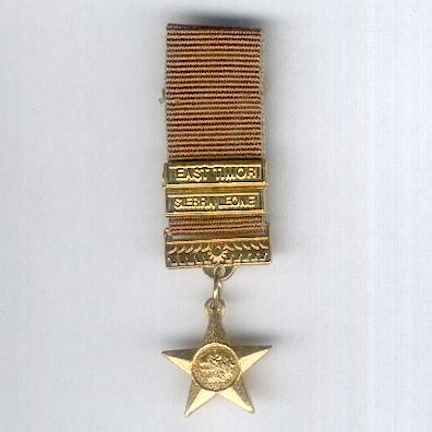 Namibia Defence Force Campaign Medal with 'Sierra Leone' and 'East Timor' bars, miniature