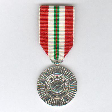 Order of the Niger, silver medal, 2nd version