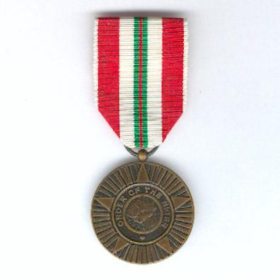 Order of the Niger, bronze medal, 2nd version