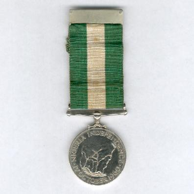 Independence Medal, 1960, unnamed as issued