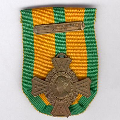 Commemorative War Cross (Oorlogs-herinneringskruis) with 'OOST – ASIË – ZUID – PACIFIC 1942-1945' bar