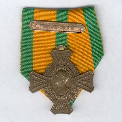 Commemorative War Cross (Oorlogs-herinneringskruis) 1940-1945 with 'Nederland Mei 1940' bar