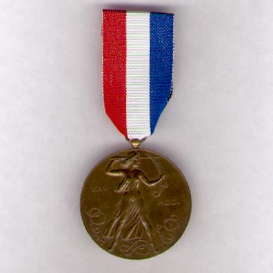 Commemorative Medal for Liberation from German Occupation, 5 May 1945