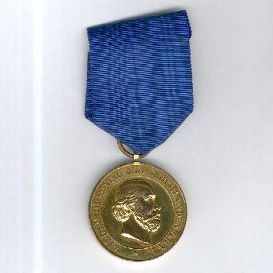 Aceh or Kraton Medal (Atjeh of Kraton Medaille) 1873-1874