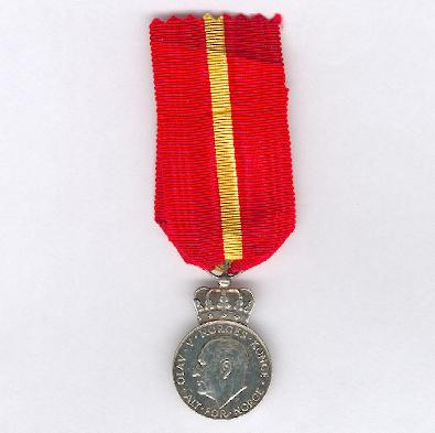 Royal Medal of Service (Kongens Fortjenstmedalje), King Olav V issue, silver, attributed in 1963