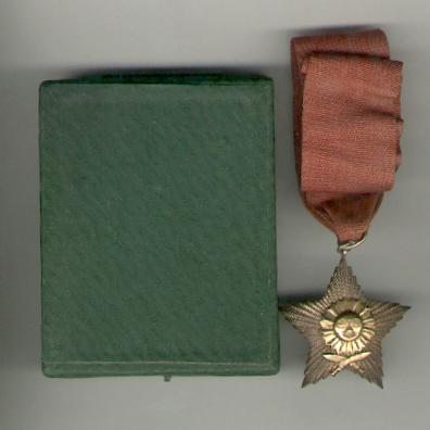 The Most Puissant Order of the Gurkha Right Arm, II class (Prasiddha Prabala Gorkha Dakshina-Bahu), neck badge, in fitted case of issue