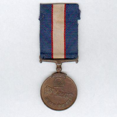 Civil Long Service Good Conduct Medal (Jaanpad Sewa Padak)