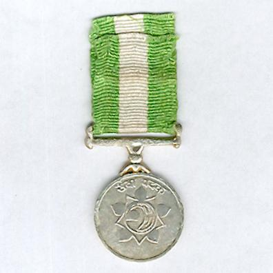 Public Service Medal, issued 1977-2008