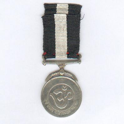 Earthquake Medal, 1988
