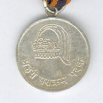 Police Medal for Meritorious Service (Prahari Parakrama Padak