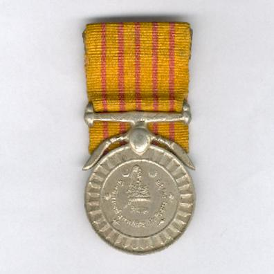 Medal for the Coronation of King Bīrendra AD1975 (Bīrendra Shuvarājyābhishek Padak, B.S. 2031), silver