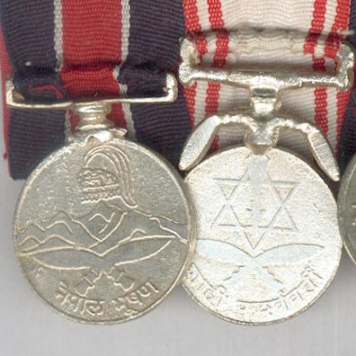 Group of Four, bar-mounted, comprising: Decoration of Nepal 1966, Aide-de-Camp to His Majesty The King of Nepal Service Medal, Police Medal for Meritorious Service 1965 and Public Service Medal 1977