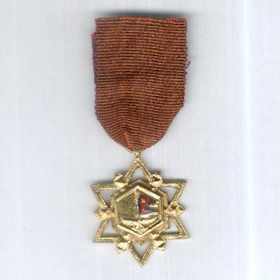 Military Long Service Decoration for 25 years' service (Sainik Deergha Sev? Patta Padak)