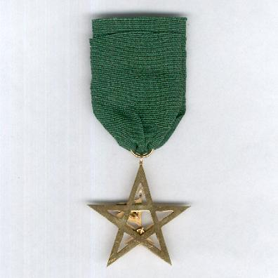 Civil Long Service Decoration for 30 years' service (Jaanpad Deergha Sevā Patta Padak)